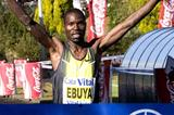 Joseph Ebuya taking a comfortable victory in Llodio (José Montes)