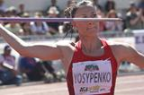 Lyudmyla Yosypenko, the winner in Talence (Jacques Lavie)