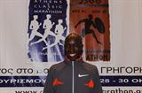 Jonathon Kipkorir (KEN) - Athens Classic Marathon, 2010 (Bruce Wodder)