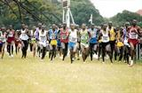 Start of the men's 12km race of the  2004 Kenya Police cross country championships (Peter Njenga)