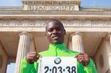 Patrick Makau and his World record numbers at Berlin's Brandenburg Gate (Victah Sailer)