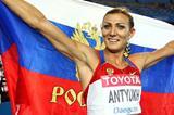Natalya Antyukh of Russia celebrates winning bronze in the women's 400 metres hurdles final  (Getty Images)