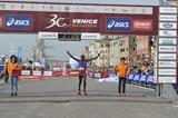 Julius Chepkwony winning the 2015 Venice Marathon (Organisers)