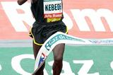 Tsegaye Kebede wins the 2008 Paris Marathon (AFP / Getty Images)