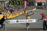 Ruggero Pertile wins the won the Sant'Antonio Marathon in Padua in 2:11:17 (loc)