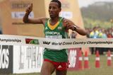 Yasin Haji wins the junior men's race at the IAAF World Cross Country Championships, Guiyang 2015 (Getty Images)