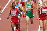 Turkish middle-distance runner Ilham Tanui Ozbilen (Getty Images)