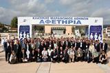 Delegates at the 2nd AIMS Marathon Symposium (Victah Sailer)