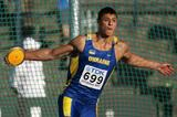 Mykyta Nesterenko of Ukraine on his way to gold in the Discus Throw final (Getty Images)