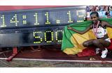 14:11.15! Tirunesh Dibaba in Oslo (AFP)