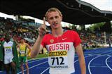 Egor Kuznetsov of Russia celebrates winning the Boys' 400m Hurdles World Youth title (Getty Images)