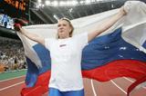 Natalya Sadova celebrates winning gold in the women's Discus Throw (Getty Images)
