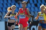 Chunyu WANG of China in action during the Girls 800 metres qualification  (Getty Images)