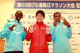 Vincent Kipruto, Yuki Kawauchi and Bazu Worku ahead of the 2014 Lake Biwa Marathon (Victah Sailor / organisers)
