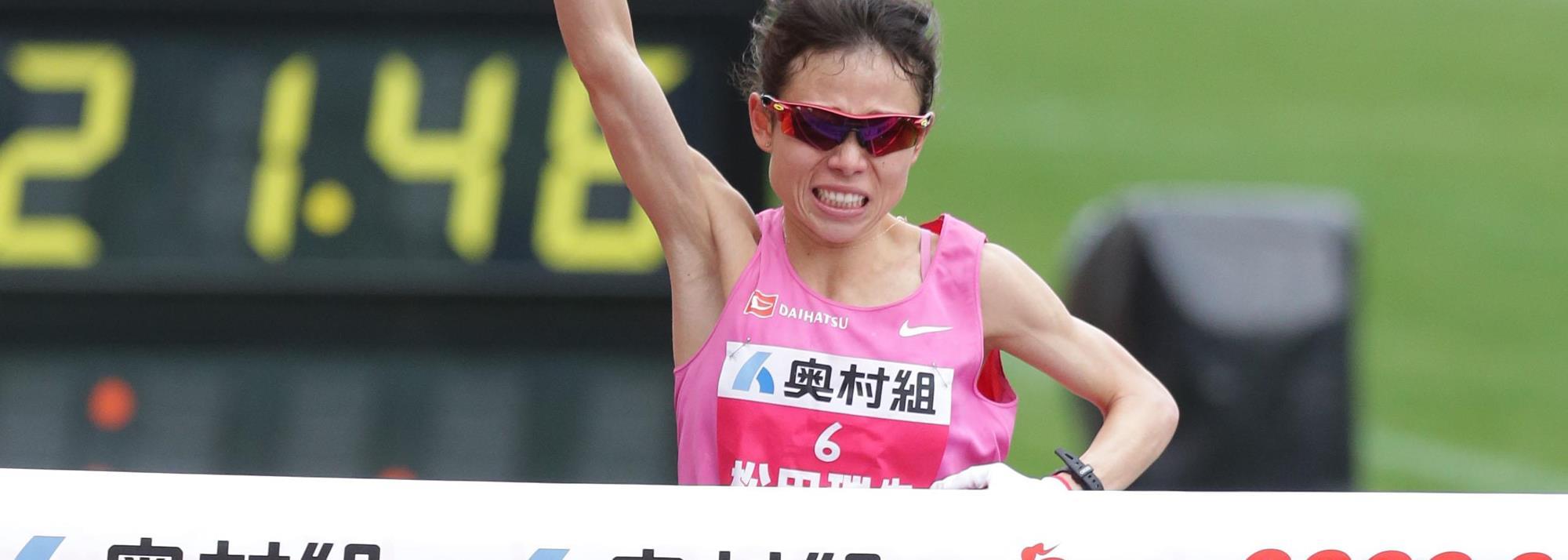 Matsuda wins Osaka Women's Marathon