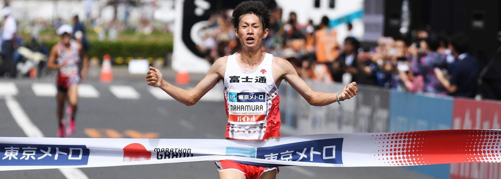 Japanese team named for World Athletics Half Marathon Championships Gdynia 2020