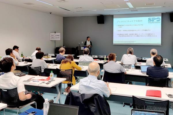 Yuri Hosokawa's presentation at the IAAF Race Emergency Medicine Workshop (IAAF)