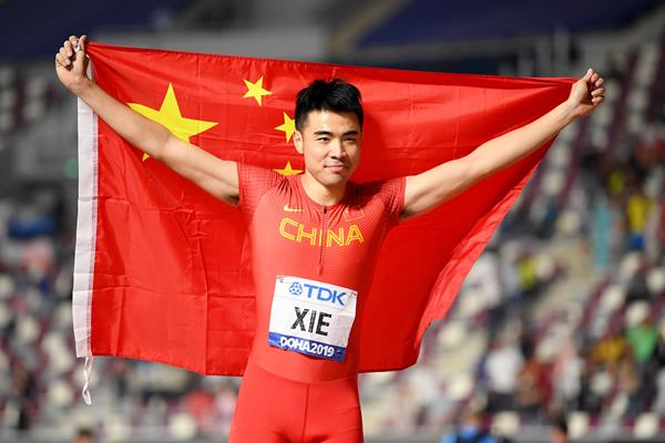 Xie Wenjun at the IAAF World Athletics Championships Doha 2019 (Getty Images)