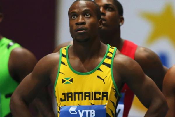 Jamaican sprinter Kimmari Roach (Getty Images)