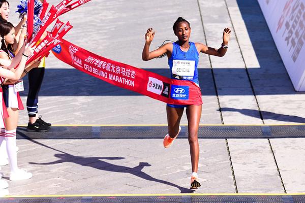 Meselech Beyene wins the Beijing Marathon (Organisers)