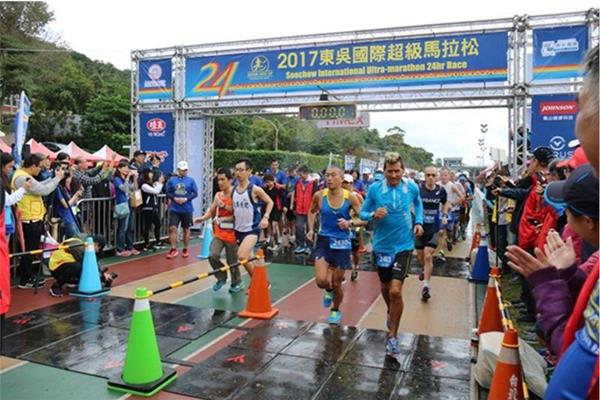 Start of the 2017 Soochow 24 Hour race (Organisers)