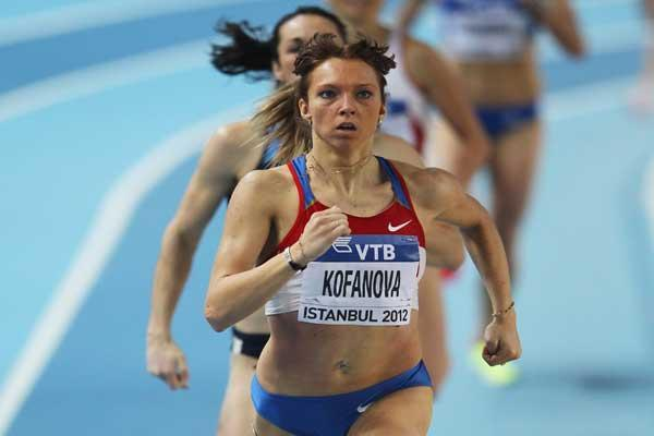 Elena Kofanova (Getty Images)