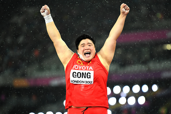 Gong Lijiao wins the shot put at the IAAF World Championships London 2017 (Getty Images)