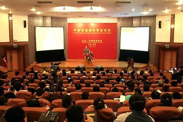 In session -  1st International Race Walking Forum, Shenzhen, 23rd March (c)