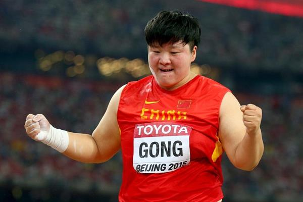 Gong Lijiao in the women's shot put final at the IAAF World Championships, Beijing 2015 (Getty Images)
