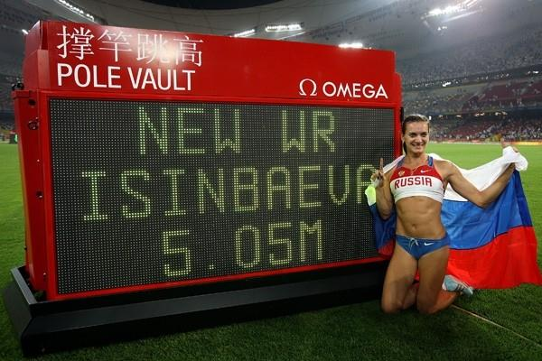 Yelena Isinbayeva with her latest world record figures (Getty Images)