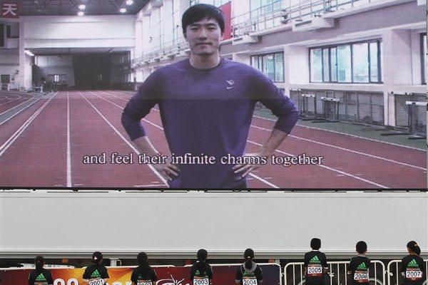 Video Message from Liu Xiang played at the '100 Kids - 100 metres - 100 years' event in Beijing Olympic Park to celebrate the year of the IAAF Centenary (Getty Images)