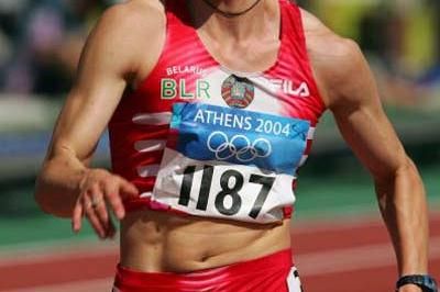 Yuliya Nesterenko of Belarus clocks 10.94 to win the women's 100m heats (Getty Images)