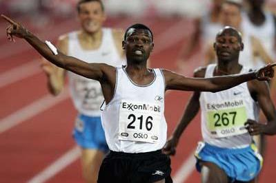 Dahane Najem Bashir of Qatar wins the Dream Mile at the Oslo Golden League meeting (Getty Images)