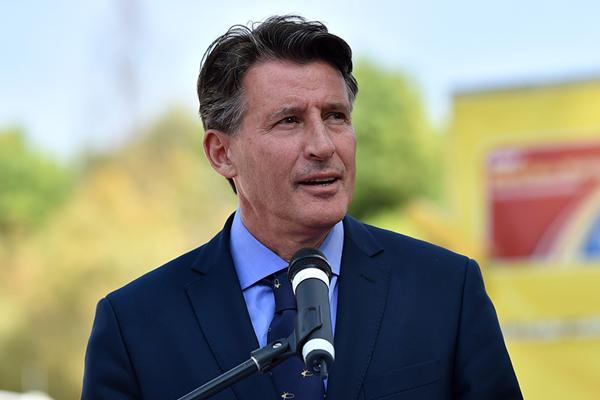 IAAF President Sebastian Coe (Getty Images)