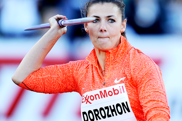 Marharyta Dorozhon, winner of the javelin at the IAAF Diamond League meeting in Oslo (Mark Shearman)