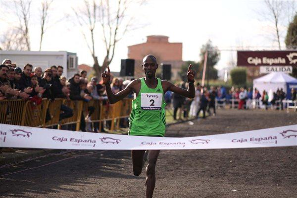 Philemon Kimeli Limo wins at the 32th Cross Internacional de Venta de Baños  (Miguel Alfambra)