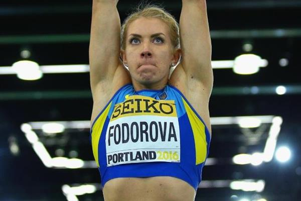 Alina Fodorova in the pentathlon shot at the IAAF World Indoor Championships Portland 2016 (Getty Images)