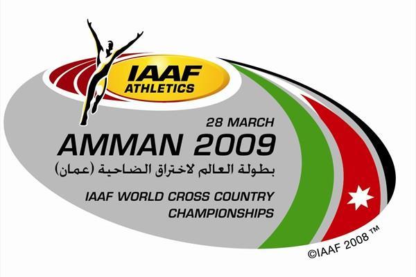 WXC09 logo (IAAF.org)