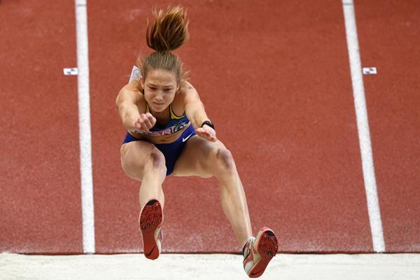 Alina Shukh of Ukraine (Getty Images)