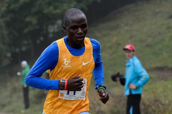Fred Musobo winning the 2015 Smarna Gora International Mountain Running Race (Organisers)