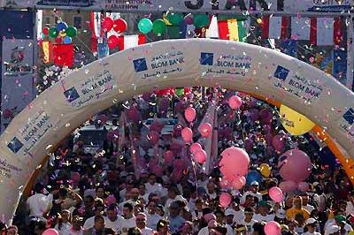 Start of Beirut Marathon in slightly more settled times - 2005 (AFP / Getty Images)