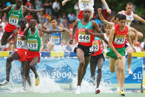 Hillary Yego (Getty Images)
