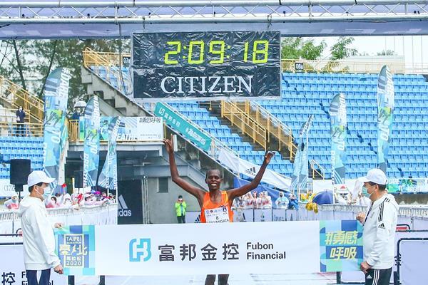 Paul Lonyangata wins the 2020 Taipei Marathon (Organisers)