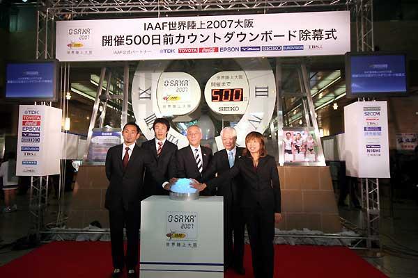 OSAKA 2007 – 500 days to go - Dai Tamesue (Men 400mH), Nobuharu Asahara (Men 100m), Junichi Seki (Mayor of Osaka city), Hiromasa Henmi (GS of LOC Osaka 2007) Kayoko Fukushi (Women 10000m) (loc)