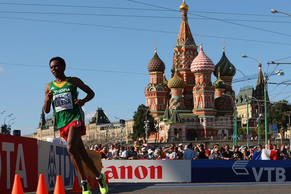 Feysa Moscow ()