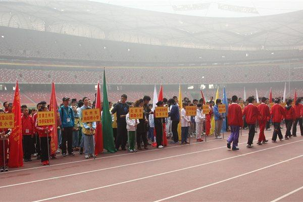 Opening ceremony at the China National Kids Athletics Games at the Bird's Nest Stadium (organisers)