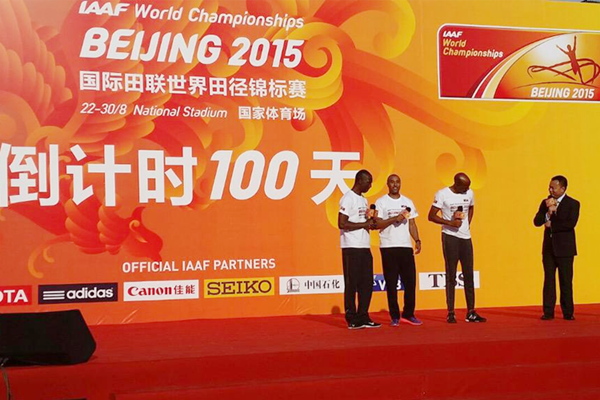 Michael Johnson, Colin Jackson and Mike Powell at the 100-day countdown ceremony for the IAAF World Championships, Beijing 2015 (IAAF)