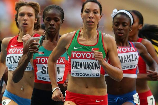 Belarusian 800m runner Marina Arzamasova (Getty Images)