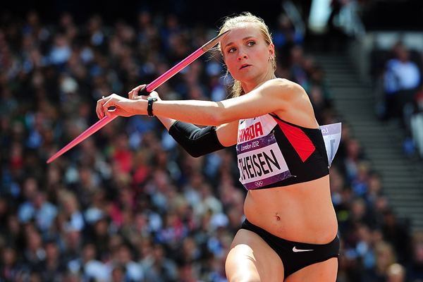 Brianne Theisen-Eaton in the heptathlon javelin at the London 2012 Olympic Games (Getty Images)