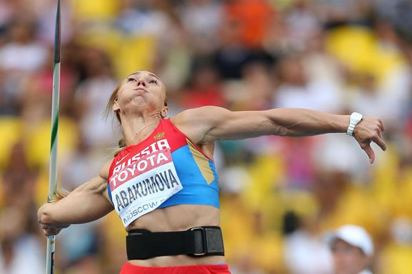 Maria Abakumova in the womens Javelin Throw Final at the IAAF World Championships Moscow 2013 (Getty Images)